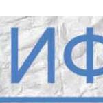 МАНИФЕСТ «ЧЕТВЕРТОГО КИНЕМАТОГРАФА»