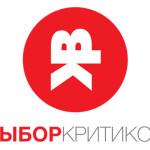 ВЫБОР КИНОКРИТИКОВ: об оценках и дерзости. Что такое казахстанское кино?