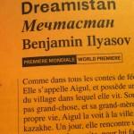 ДОБРО ПОЖАЛОВАТЬ В «МЕЧТАСТАН»