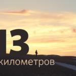 Новый фильм Владимира Тюлькина покоряет фестивали