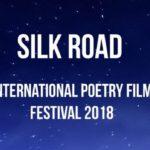 II Международный фестиваль кинопоэзии Silk Road пройдет в Алматы