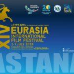 Торжественное открытие XIV МКФ «Евразия»