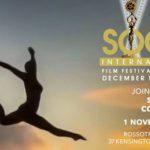 Международная премьера фильма Ардака Амиркулова состоится в Сочи