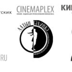 «Золотая тарелка» − πR²»: Киномост «Казахстан – Башкортостан»