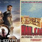 Кино о людях и богах