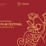 Almaty Film Festival-2018. Итоги.