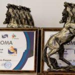 Премия «Кулагер-2018»: Итоги