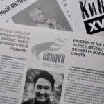Казахстанский кинофестиваль «Ushqyn» был презентован в Екатеринбурге